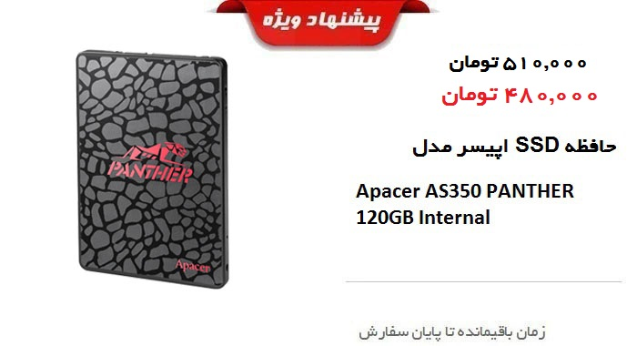 Apacer AS350 PANTHER 120GB Internal SSD Drive