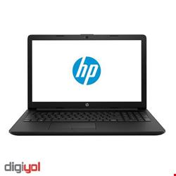 HP 15-DA1015NE - Core i7 (8565U) - 8GB - 1T - 4GB