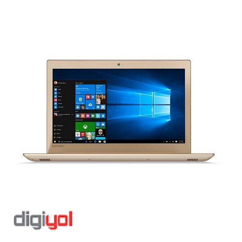 Lenovo IdeaPad 520 Core i7 - 16GB - 2TB - 4GB Full HD