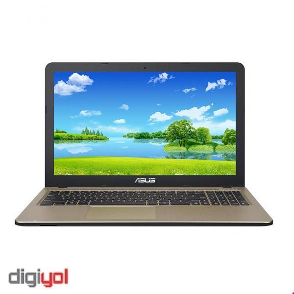 ASUS R542UQ Core i5 (7200U) - 8GB - 1TB - 2GB Full HD
