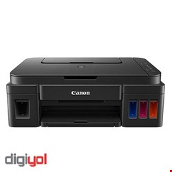 Canon PIXMA G2400 Multifunction Inkjet Photo Printer