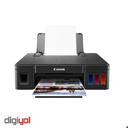 Canon PIXMA G1411 Inkjet Printer