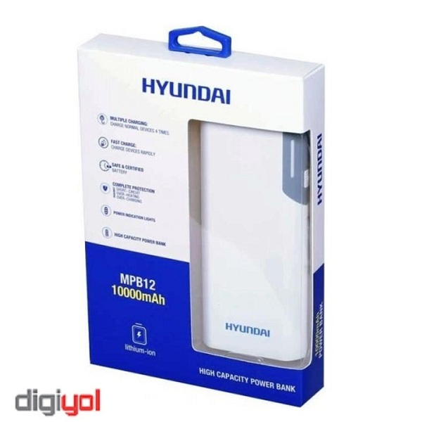 Hyundai MPB12 10000mAh Power Bank
