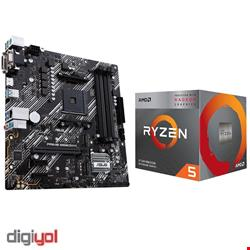 ASUS PRIME B550M-K AM4 Motherboard + AMD Ryzen™ 5  (3350G)  Desktop TRAY CPU