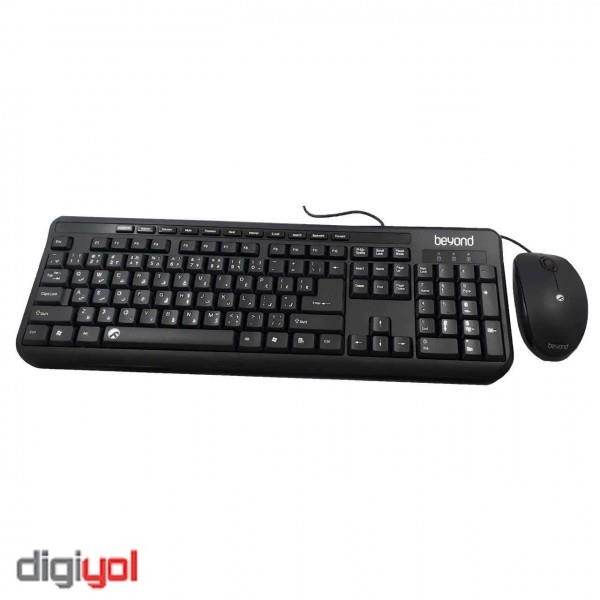 Beyond BMK-4220i Wired Keyboard and Mouse